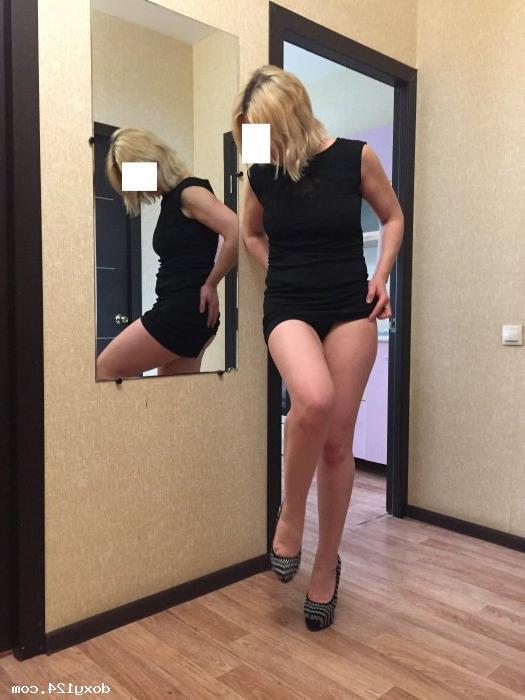 Индивидуалка Катерина, 42 года, метро Нижегородская улица