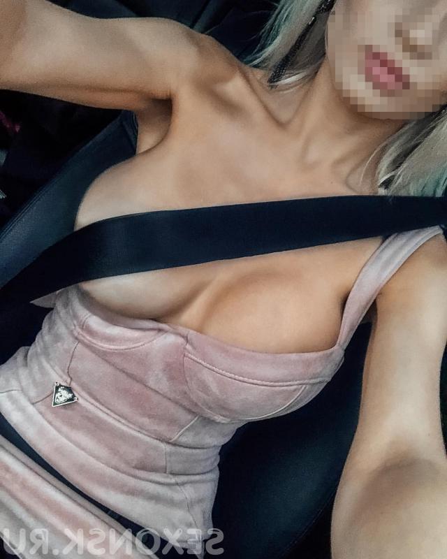 Проститутка Анюта, 32 года, метро Воронцовская