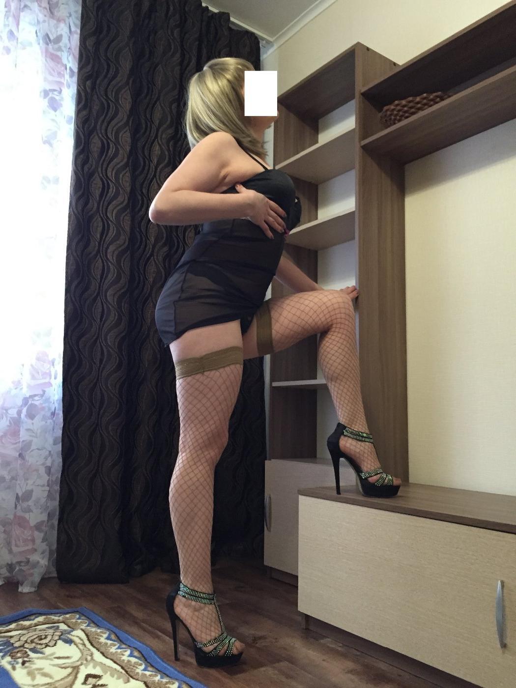 Проститутка Барышня, 20 лет, метро Царицыно