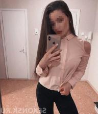 Проститутка Лира, 25 лет, метро Международная
